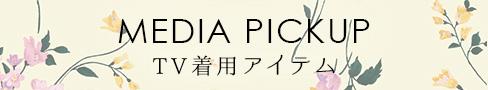 170222_MI_テレビ