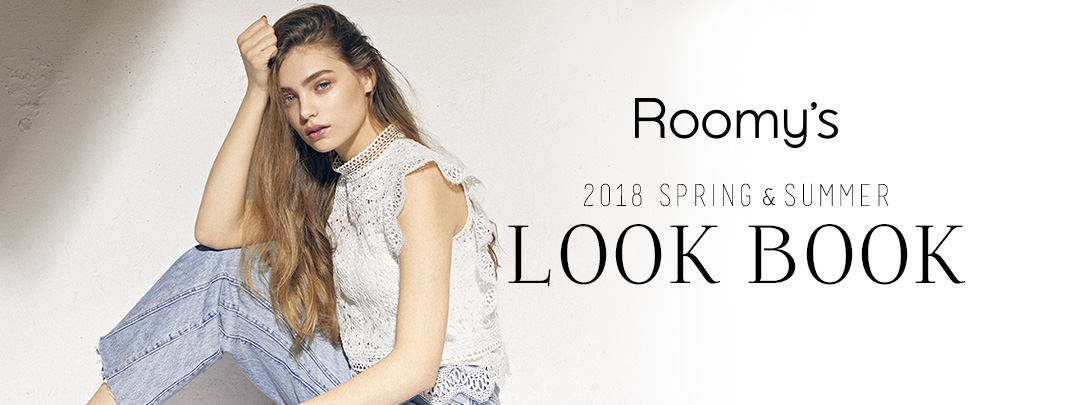 180209_RO_LOOKBOOK_メイン